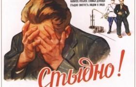 Путин отказался от методов СССР в лечении алкоголизма