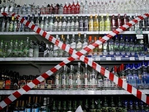 Крым запретит продажу алкоголя в ночное время