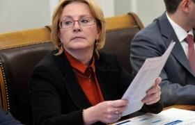 Минздрав поддержал запрет на «спайсы»