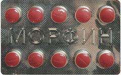ФСКН предлагает упростить продажу наркосодержащих препаратов