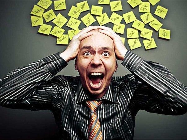 Основные причины возникновения стрессового состояния