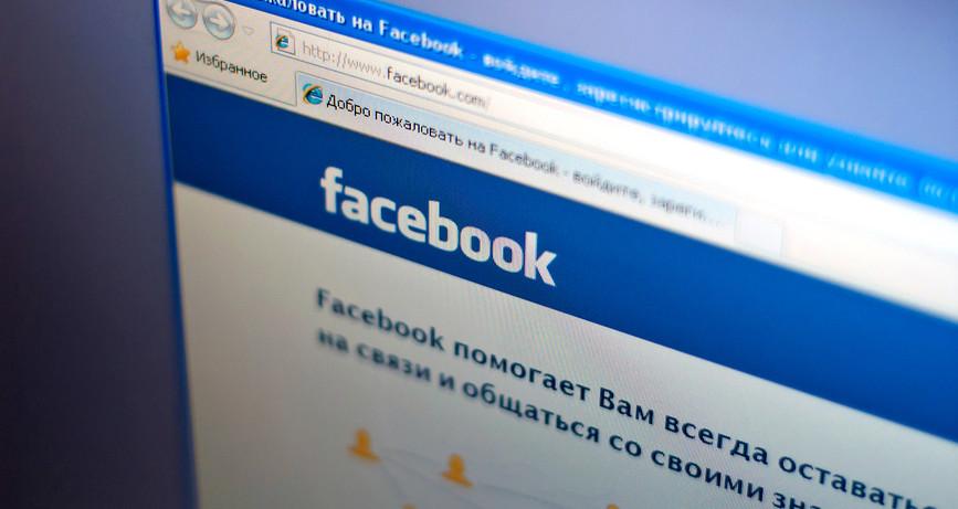 Facebook способен защитить от суицида