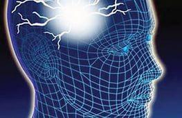 Основные причины развития эпилепсии