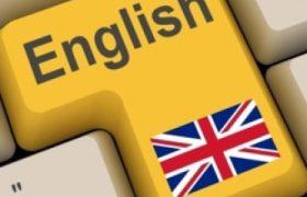 Изучение английского языка через интернет