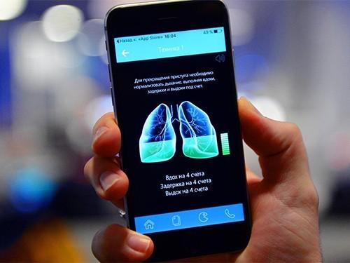 Панические атаки будут лечить с помощью мобильного приложения