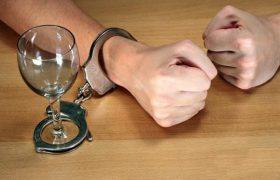 Алкогольная зависимость: что делать