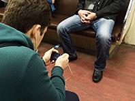 Психологи: если хотите привлечь внимание, следует сидеть в особой позе
