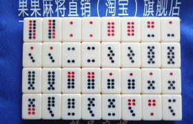 Китайское домино опасно для больных эпилепсией