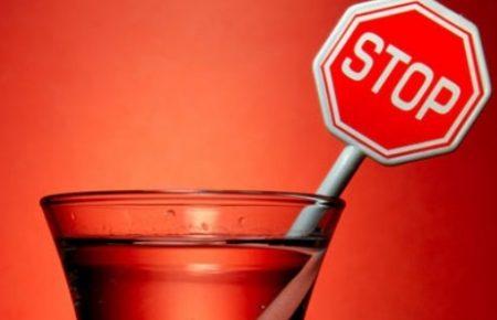 Алкоголь способствует проявлению творческих способностей