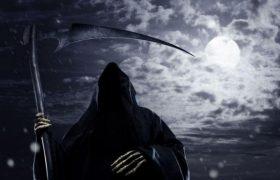 Страх смерти