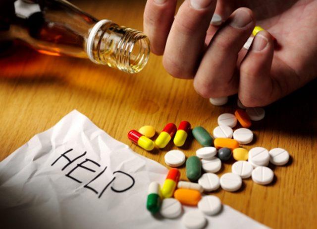 Первый наркологический центр