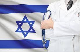 Нововведения и последние достижения израильской медицины