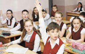 Пять способов поднять ребенку настроение перед школой