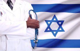 Как организовать лечение в Израиле: удобное и комплексное решение для жителей СНГ