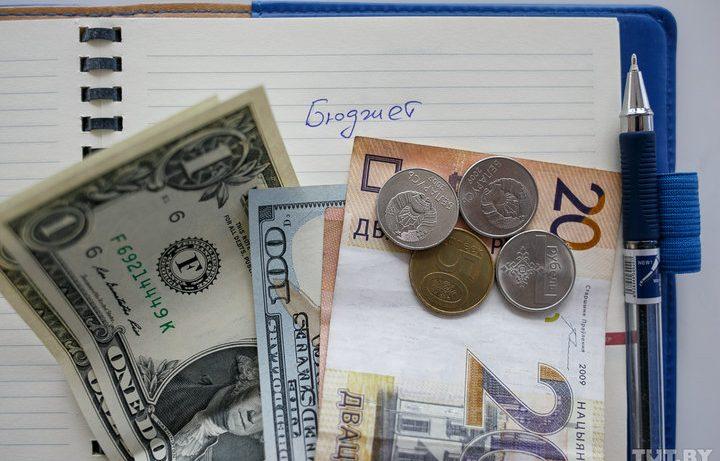Почему мы не хотим вести учет финансов