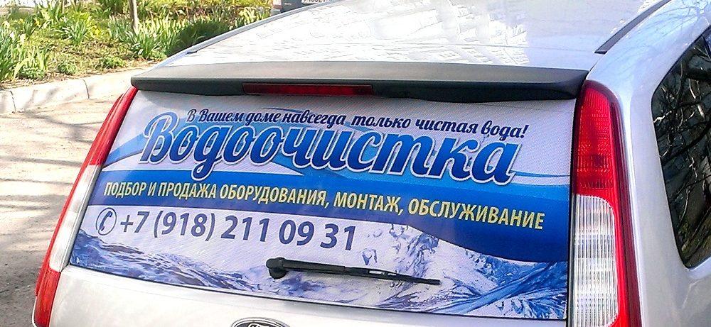 Наклейки на стекло под заказ в Москве: идеальное предложение для компаний и частных лиц