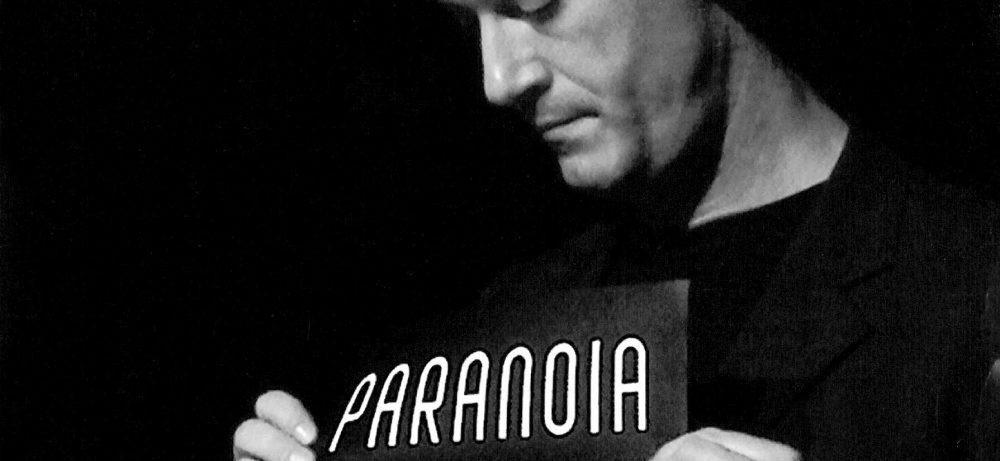 Как избавиться от паранойи