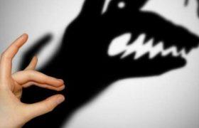 Страхи и опасности