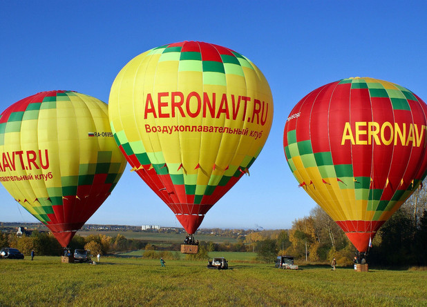 Купить полет на воздушном шаре в Москве: отзывы