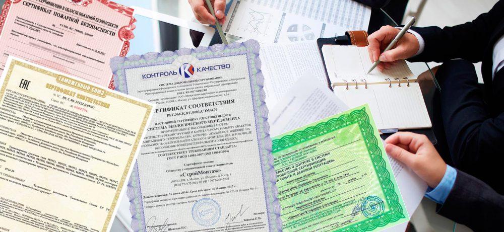 Особенности сертификации детских товаров согласно ТР ТС 007