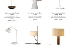 Почему выбирают дизайнерские осветительные приборы