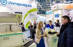 «Интермедика»: широкий ассортимент лабораторного оборудования