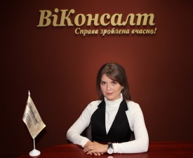 Агентство Виконсалт