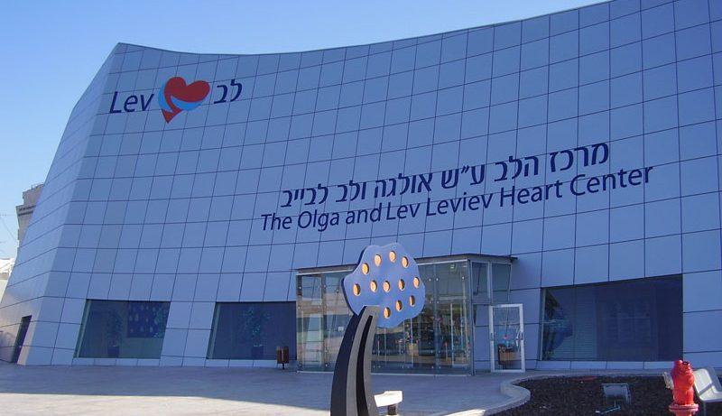Медицинский центр Шиба: лучшие достижения в диагностике и лечении для каждого пациента