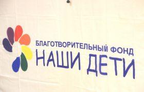 Лечение детской онкологии в России