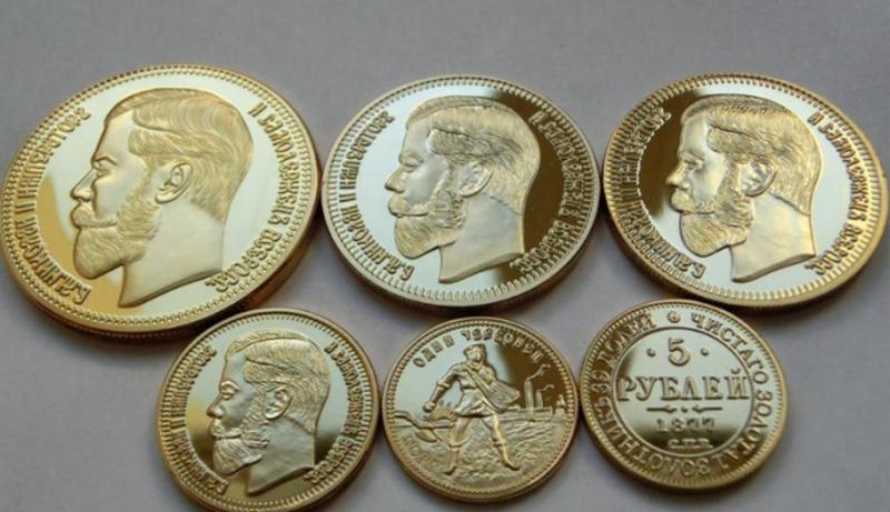 Как сдать монеты в банк?