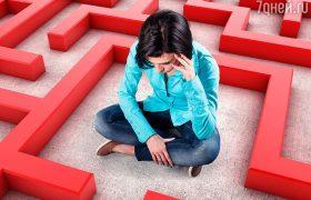 Спаси себя от депрессии: советы и рекомендации